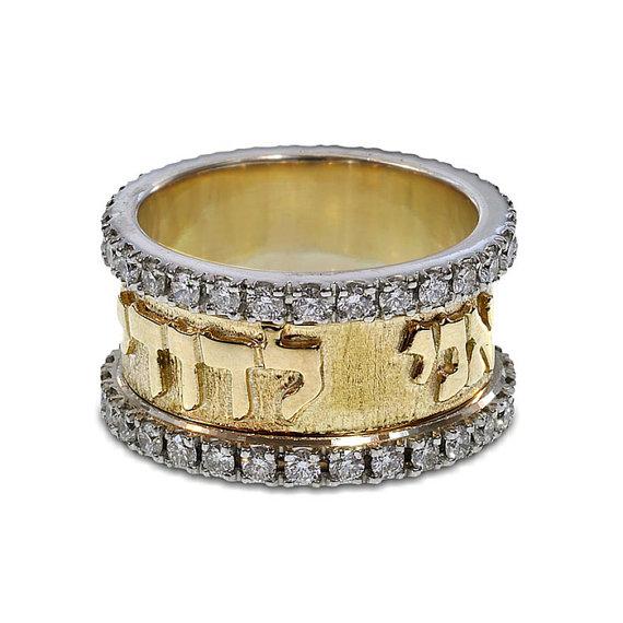 14k Gold Ani L'dodi Diamond Ring 2 - Baltinester Jewelry