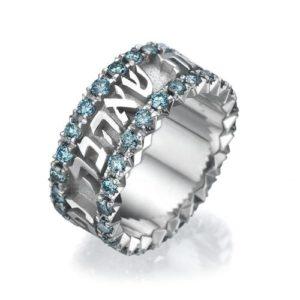 14k White Gold Blue Diamond Hebrew Wedding Ring - Baltinester Jewelry