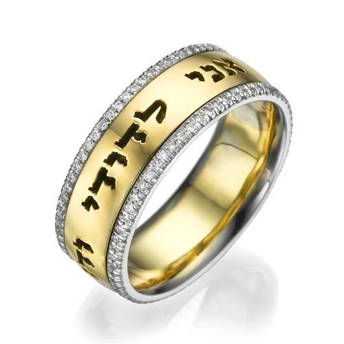 14k Yellow Gold Diamond Bordered Ani Ledodi Wedding Band - Baltinester Jewelry
