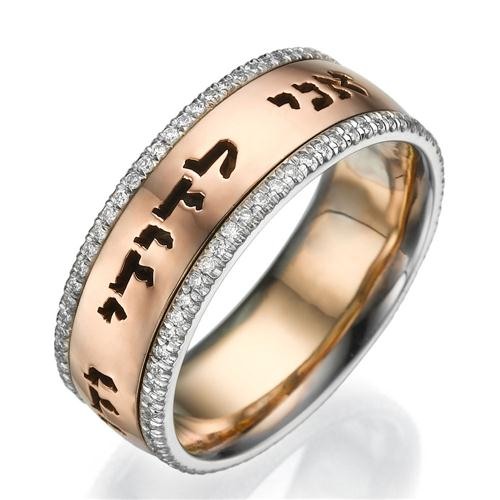 14k Rose Gold and Diamond Bordered Ani Ledodi Wedding Ring - Baltinester Jewelry