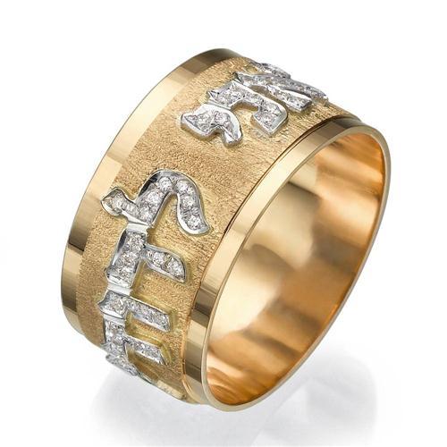 Two Tone Rose 14k Gold and Diamonds Jewish Verse Brushed Wedding Ring - Baltinester Jewelry