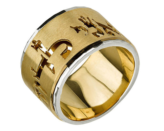 14k Brushed Gold Torah Letters Spinning Jewish Wedding Ring - Baltinester Jewelry