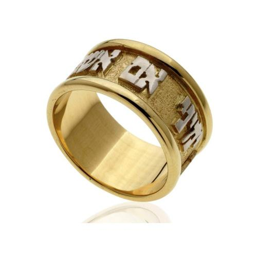 Two Tone If I Forget Thee Jewish Wedding Ring - Baltinester Jewelry