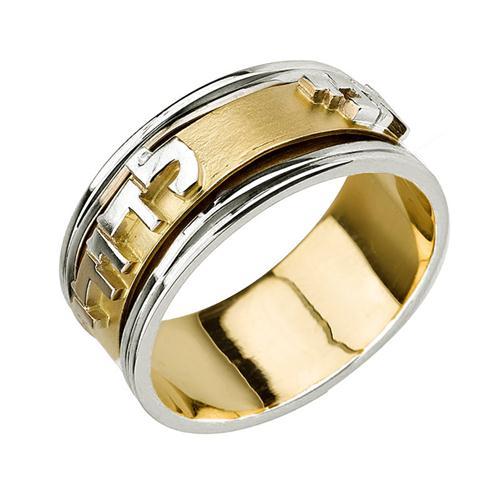 14k Gold Two Tone Matte Ani L'dodi Spinning Ring - Baltinester Jewelry