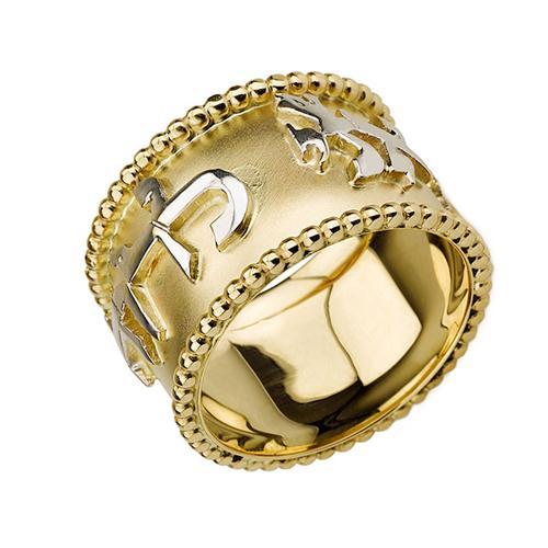 14k Matte Gold Beaded Jewish Wedding Ring - Baltinester Jewelry
