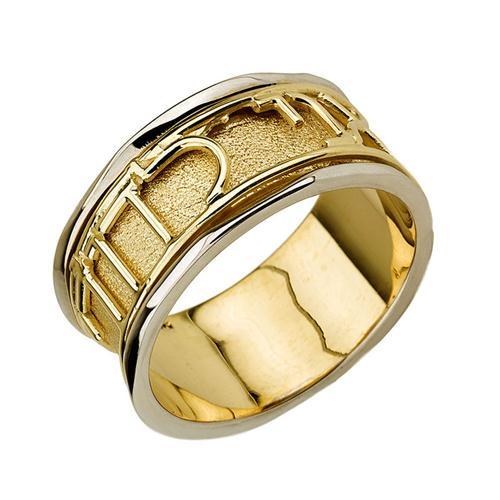 14k Gold Two Tone Textured Spinning Jewish Wedding Ring - Baltinester Jewelry
