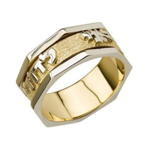 14k Gold Modern Textured Spinning Jewish Wedding Band - Baltinester Jewelry