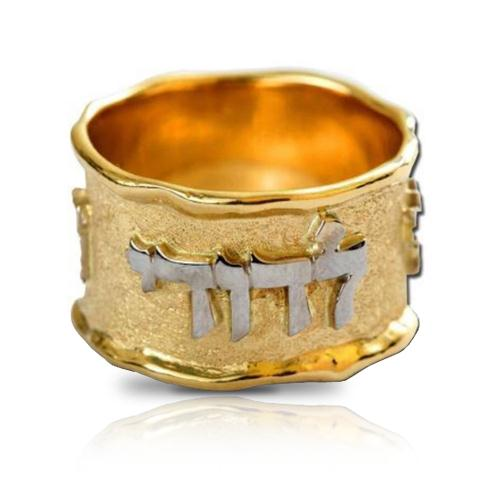 14k Yellow and White Gold Jewish Wedding Band - Baltinester Jewelry