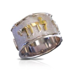14k Gold Two Tone Ani L'dodi Ring - Baltinester Jewelry