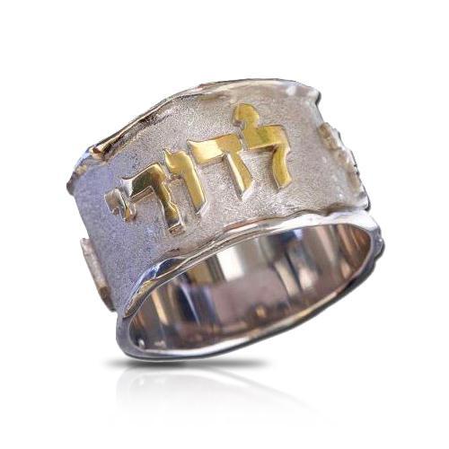 14k Gold Two Tone Ani L'dodi Ring - Baltinester Jewelry