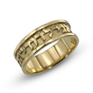 14k Yellow Gold Inscribed Jewish Wedding Ring - Baltinester Jewelry
