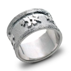 14k White Gold Diamond-Cut Ani L'Dodi Ring - Baltinester Jewelry