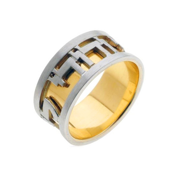 14k Yellow and White Gold Ani L'Dodi Ring - Baltinester Jewelry