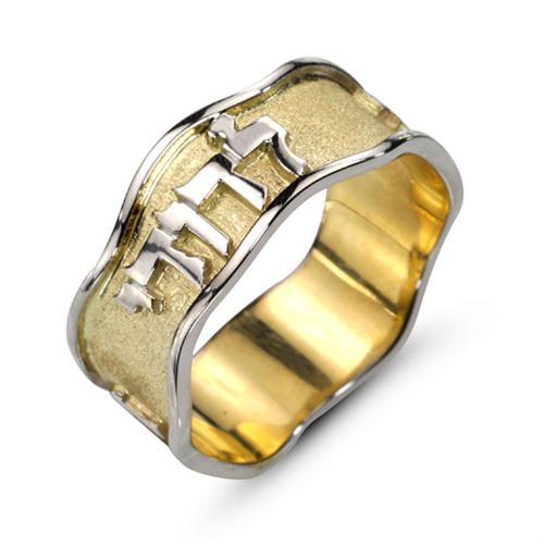 Two Tone Wavy Gold Jewish Wedding Band - Baltinester Jewelry