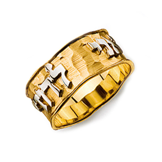 14k Yellow and White Gold Hammered Ani Ldodi Ring - Baltinester Jewelry