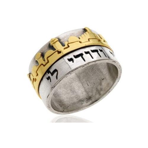 Silver and Gold Jerusalem Ani L'Dodi Ring - Baltinester Jewelry