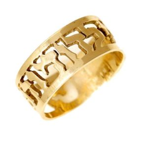 14k Gold Cutout Ani L'dodi Ring - Baltinester Jewelry