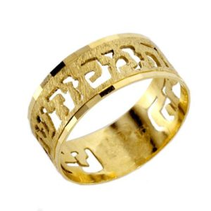14k Gold Brushed Cutout Elegant Jewish Wedding Ring - Baltinester Jewelry