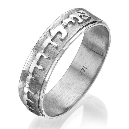 14k White Gold Brushed Classic Jewish Wedding Ring - Baltinester Jewelry