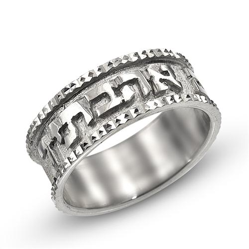 Sterling Silver Love Wedding Band - Baltinester Jewelry