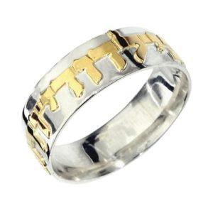 Silver and Gold Jewish Wedding Ring - Baltinester Jewelry
