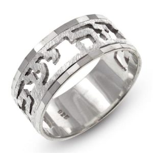 Silver Cutout 'This Too Shall Pass' Ring - Baltinester Jewelry