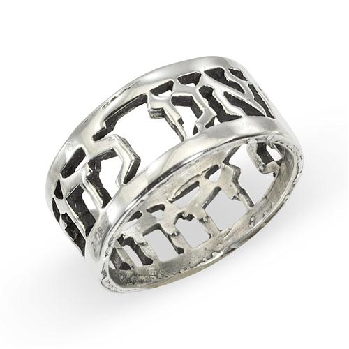 Sterling Silver Cutout Ani L'dodi Jewish Wedding Ring - Baltinester Jewelry