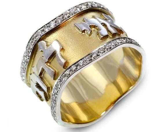Wavy Two Tone Diamond Hebrew Wedding Ring 14k Gold - Baltinester Jewelry