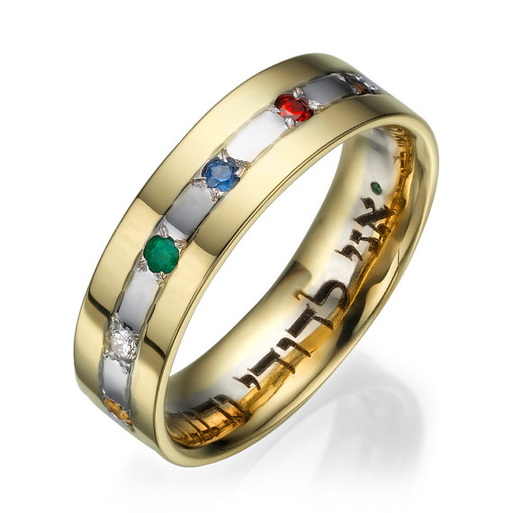Wide Multicolor Gemstones Ani Ledodi 14k Wedding Band - Baltinester Jewelry
