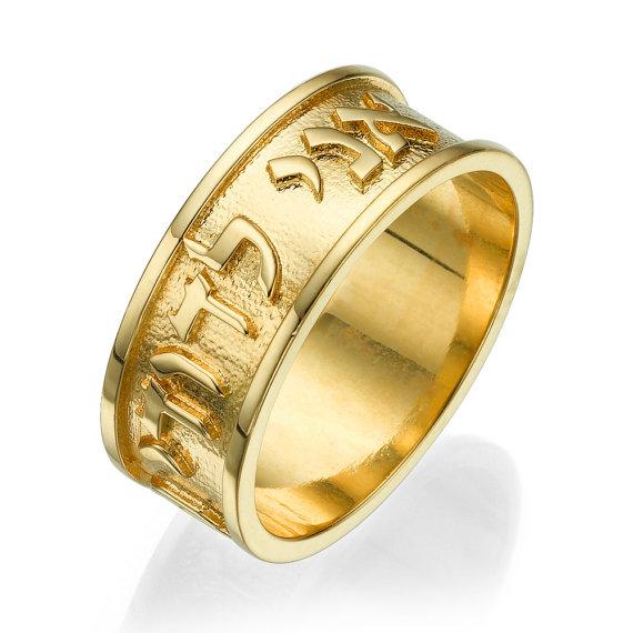 Yellow Gold Monochrome Ani Ledodi Wedding Ring - Baltinester Jewelry