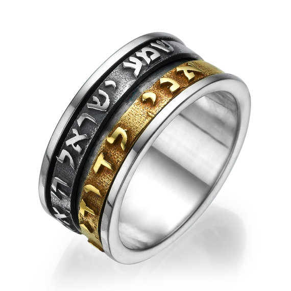 Hebrew Quotes Gold & Silver Double Band Spinner Ring - Baltinester Jewelry