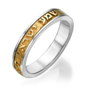 Shema Yisrael Hebrew Wedding Band Silver and 14k Gold Dual Finish - Baltinester Jewelry