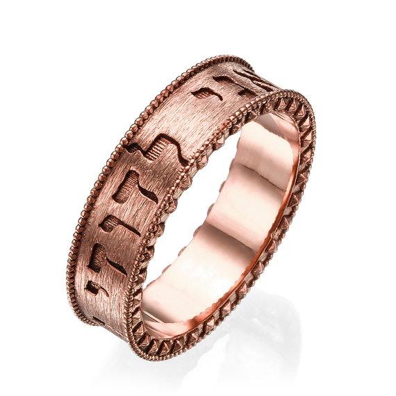 Rose Gold 14k Ani Ledodi Brushed Studded Band - Baltinester Jewelry