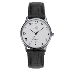 36 mm Aleph Bet Watch Black Strap Silver Dial Date - Baltinester Jewelry