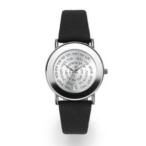 32 mm Jewish Verse Silver Dial Watch Black Leather Strap - Baltinester Jewelry
