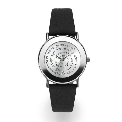 32 mm Jewish Verse Silver Dial Watch Black Leather Strap - Baltinester Jewelry