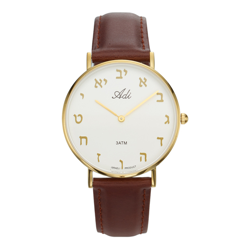 35 mm Classic Gold Letters White Dial Brown Leather Strap Watch - Baltinester Jewelry