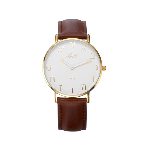 40 mm White Dial White and Gold Hands Aleph Bet Watch - Baltinester Jewelry