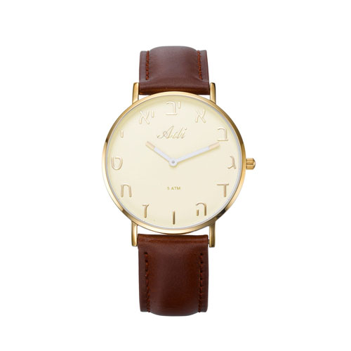 40 mm Ivory Dial Aleph Bet Watch White and Gold Hands - Baltinester Jewelry