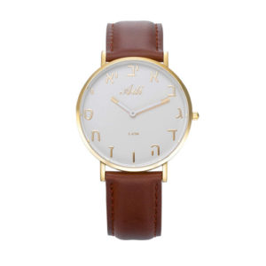 35 mm White Dial White and Gold Hands Aleph Bet Watch - Baltinester Jewelry