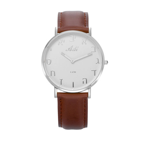 Silver Dial 35 mm Aleph Bet Watch Brown Leather Strap - Baltinester Jewelry