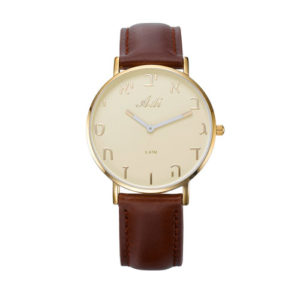 Classic Watch 35 mm Aleph Bet Ivory Dial White Gold Hands Brown Leather Strap - Baltinester Jewelry