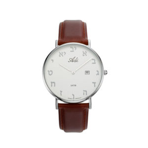 Silver Dial Classic 40 mm Aleph Bet Watch for Men Date - Baltinester Jewelry
