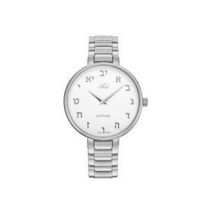 Silver Dial Stainless Steel Strap Watch 35 mm Aleph Bet Unisex - Baltinester Jewelry