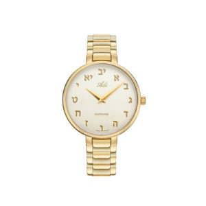 Woman's Watch Gold Tone Aleph Bet Thin Wrist - Baltinester Jewelry