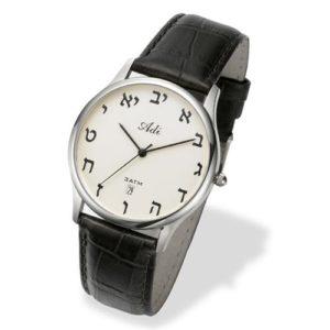 Aleph Bet Silver Tone Hebrew Watch - Baltinester Jewelry
