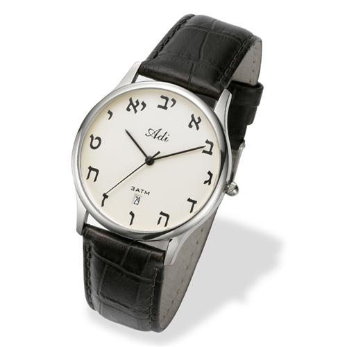 Aleph Bet Silver Tone Hebrew Watch - Baltinester Jewelry