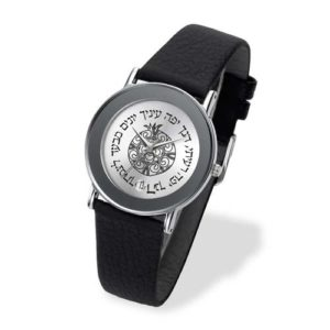 Silver Tone Pomegranate Hebrew Verse Jewish Watch - Baltinester Jewelry