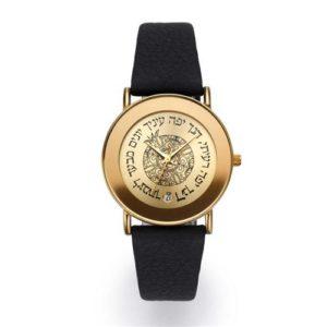 Gold Tone Hebrew Verse Pomegranate Israeli Watch - Baltinester Jewelry