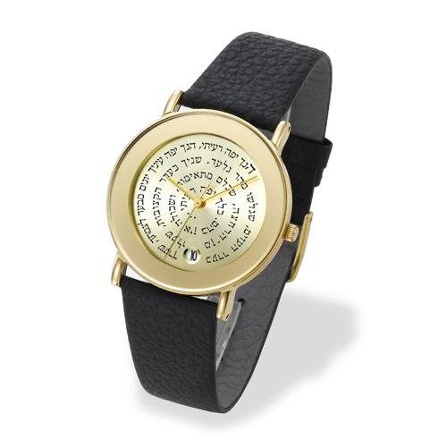 Gold Tone Hebrew Verse Jewish Watch - Baltinester Jewelry